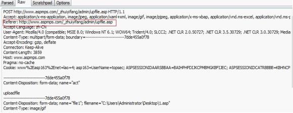 Web源码安全审计之ASP篇(下)