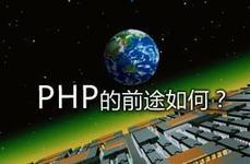 新手学PHP和MySQL动态网站开发教程
