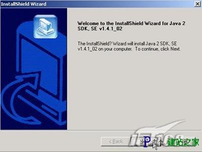新手入门之Windows下JSP安装全图解