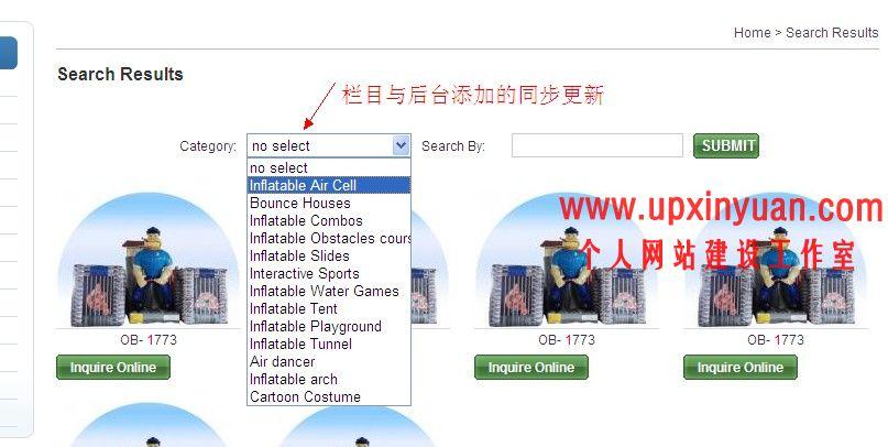 phpcms v9实现按照添加的栏目搜索