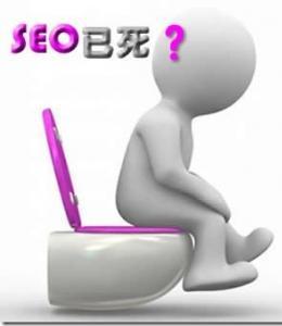 企业做SEO常犯哪些错误?
