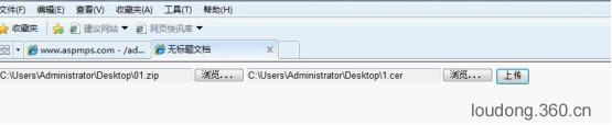Web源码安全审计之ASP篇(上)