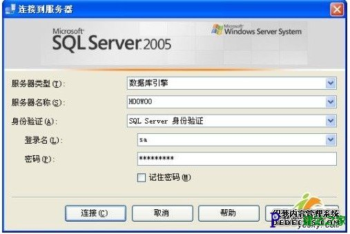 ASP.NET2.0连接SQL Server数据库详解