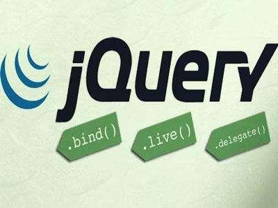 jquery1.9版本后废弃的函数和方法